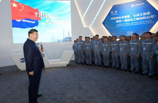 Xi Jinping calls for state-owned enterpriese to step up the transformation into modern corporations through reform in Yantai on June 13, 2018.[Photo: Xinhua]