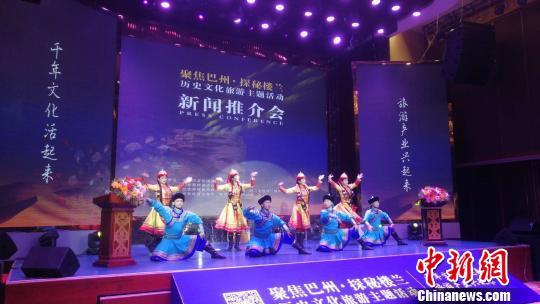 新疆巴州向世界讲文化旅游故事推介丝绸之路精品旅游线路