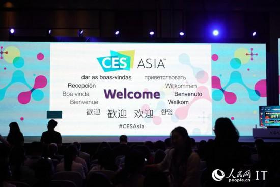 大会开幕式大屏。人民网杨波摄