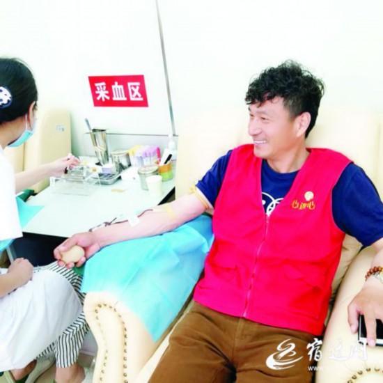 宿迁沭阳35名志愿者无偿献血13000毫升