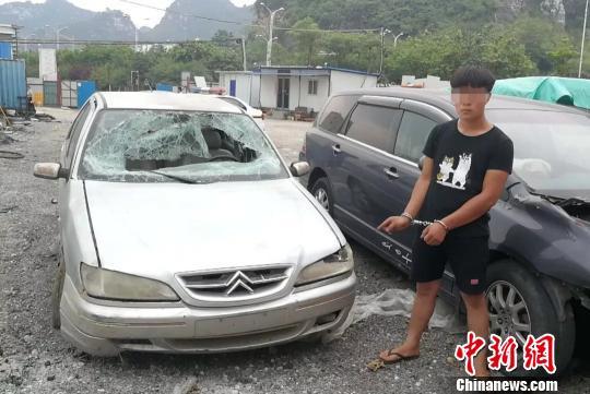 广西男子肇事逃逸后毁车发朋友圈炫耀被抓
