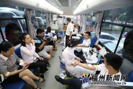 省血液中心开展系列宣传活动 庆祝世界献血者日