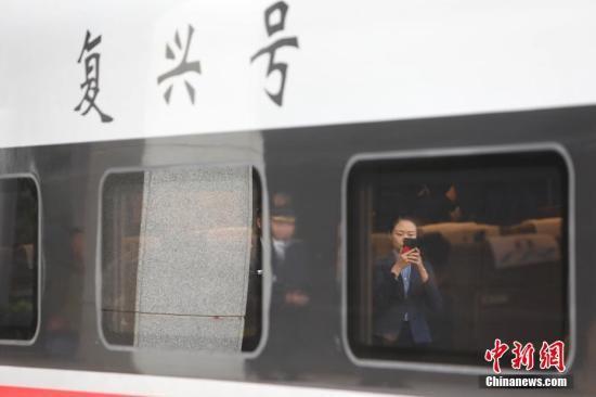 下月起铁路将实施新列车运行图 北京再增12.5对复兴号