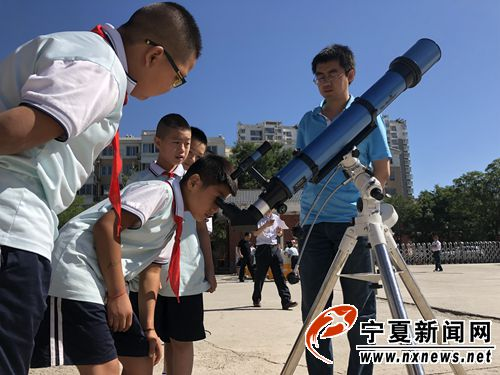 2018年宁夏青少年科学调查体验活动启动