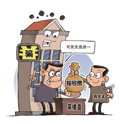 交二十多万就能摇中南京河西南新房?
