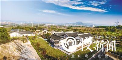 川渝首个国有古建筑专题博物馆驾到(图)