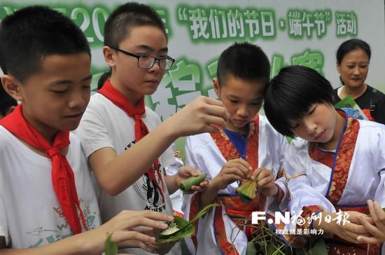 """福州""""我们的节日·端午""""主场活动在台江举行"""