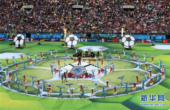 组图 俄罗斯世界杯开幕式精彩瞬间