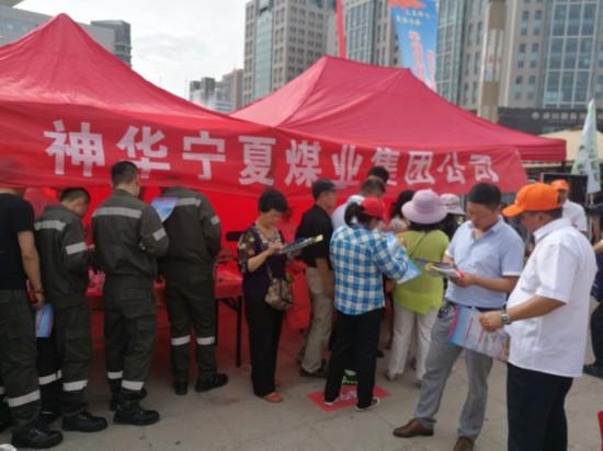 2018宁夏安全生产月咨询日活动举行
