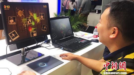 2018亞洲消費電子展:眼動、手脈等創新交互方式引關注