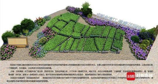三位成都小伙在欧洲花园里建了个 锦官城