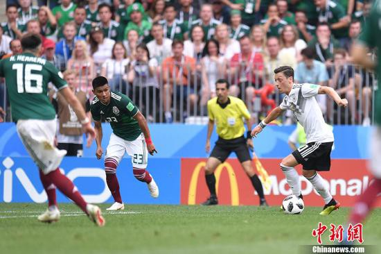 世界杯:卫冕冠军德国队首战失利 0:1不敌墨西哥