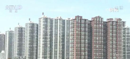 70城最新房价出炉!这座城市再次领涨