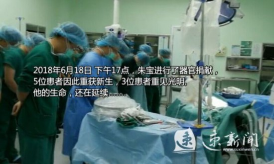 宿迁保安脑死亡捐献器官 8位患者重获新生