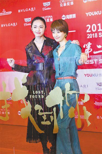 上海电影节女性影人大放异彩