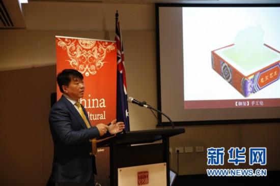 """""""致敬传统 创意生活""""故宫知识讲座在悉尼文化中心举行"""