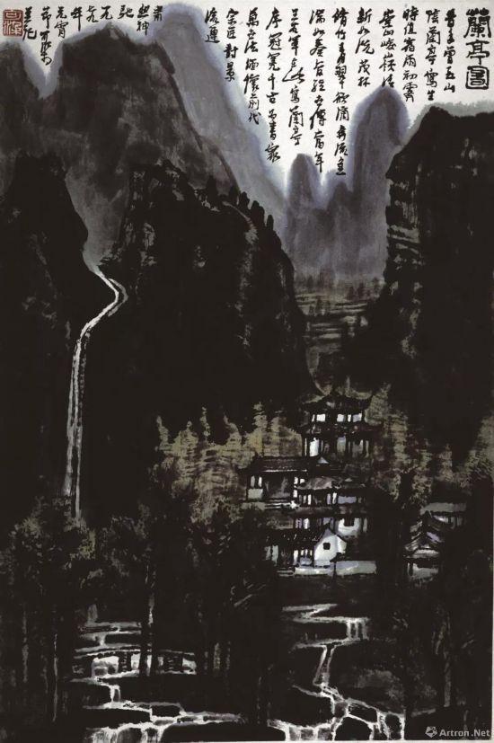 李可染《兰亭图》 1979年