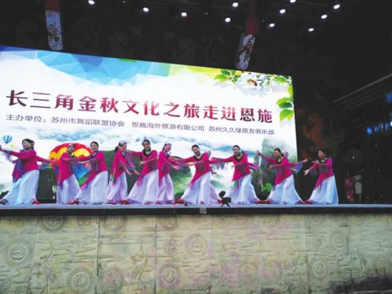 苏州游演品牌化 旅游+演出成老年旅游新时尚