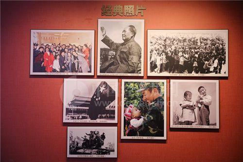 P28  2  人民日报刊发过的经典照片