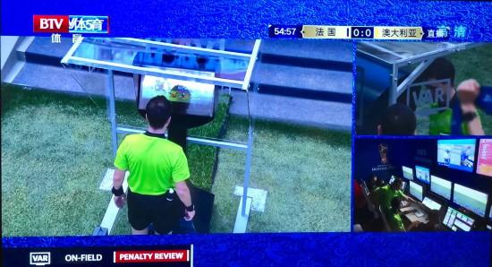 """人在做,VAR在看!世界杯引进新技术宣战""""错漏判"""""""