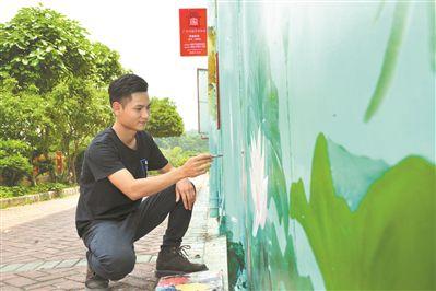 砖墙当画布 乡村添美丽