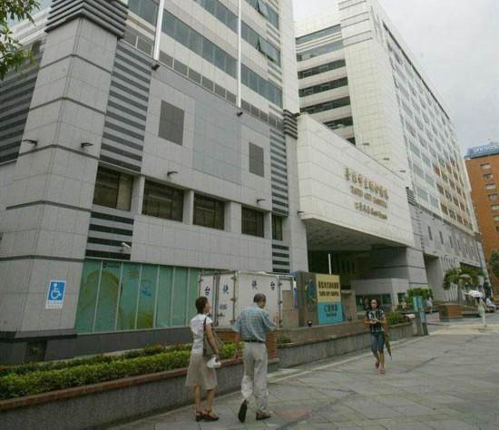 惊!台湾3000艾滋病患个资外泄 台北市卫生局认了