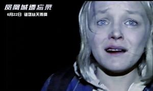 97年凤凰城ufo图片