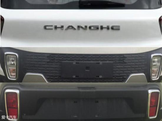 北汽昌河新款Q35申报图 有望下半年上市