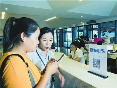 智慧接机系统升级游客赞三亚旅游服务高效便捷