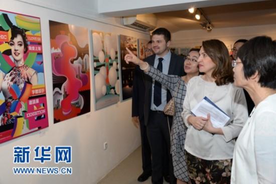 """""""创意上海""""艺术展亮相克罗地亚首都萨格勒布"""