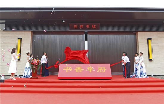 改善PK刚需 从一个示范区开放三天到访千人开始-中国网地产