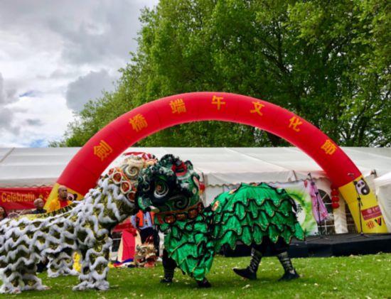 剑桥端午文化节开幕 大学生交流中传播中国文化