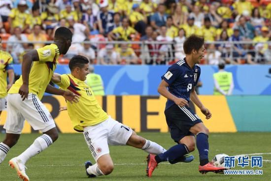 世界杯H组:日本队胜哥伦比亚队