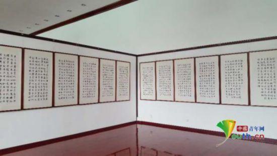 精心打造艺术长廊 用典构筑文化自信