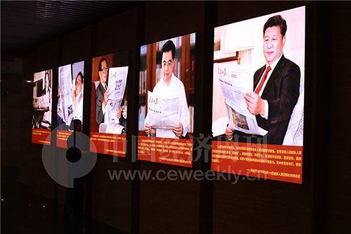 P26   1   领导人与人民日报