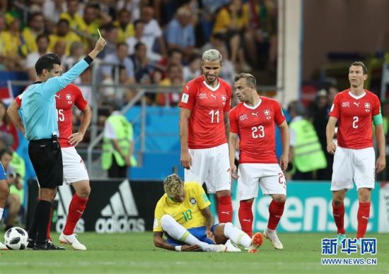 (世界杯)(26)足球――E组:巴西平瑞士