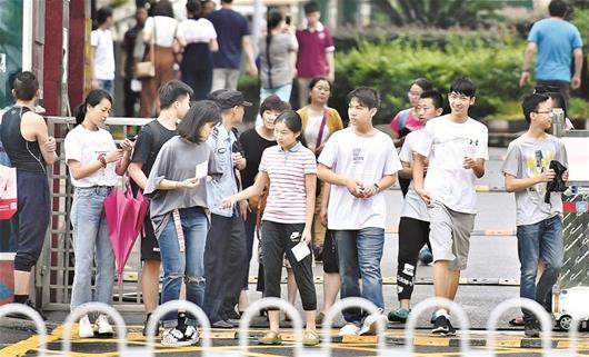 """武汉今日中考超半数学生将读普高 将成为首批参加""""新高考""""的高中生"""