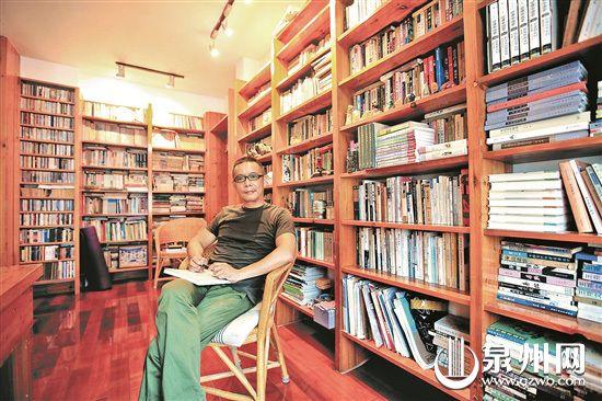 变大变雅是书房 不曾中断是书香