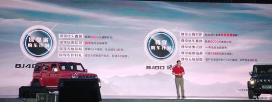 <a target=_blank href='http://www.carxian.com'>汽车</a>之家