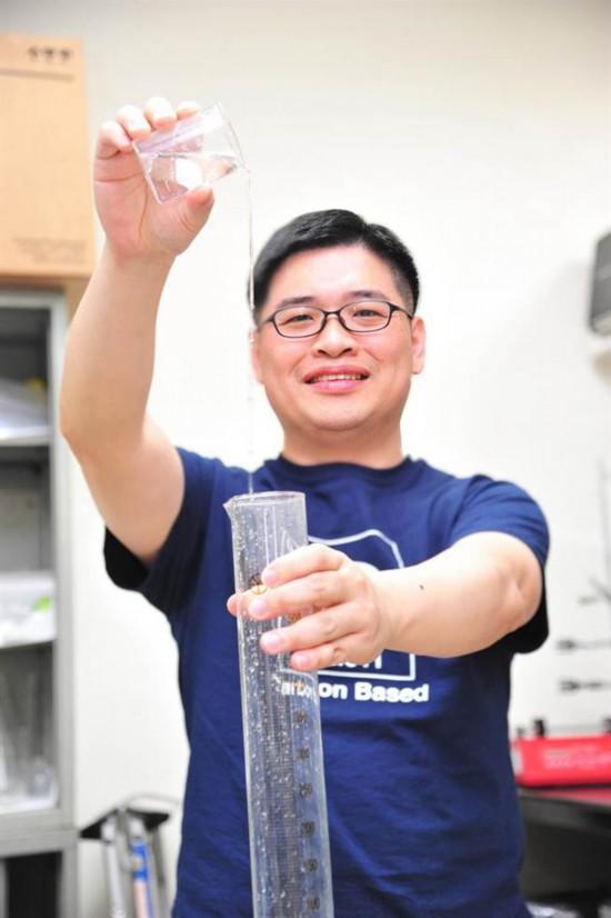 台湾清大发现低温水世界 为太空细胞低温保存提供新思路