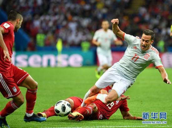 (世界杯)(11)足球――B组:西班牙队胜伊朗队
