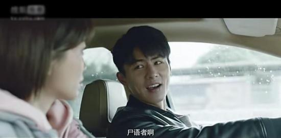 林涛的扮演者是刘畅 图片来源:视频截图