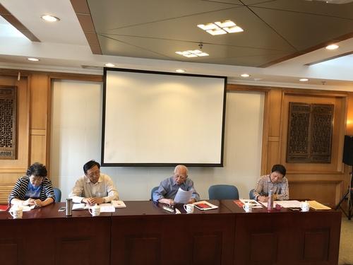 中國僑聯離退休黨員干部學習貫徹黨的十九大精神學習班在京舉行