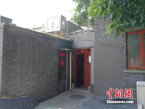 37万/㎡!北京6.7平房子拍出250万 实地探访房子啥样