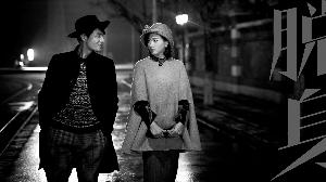 陈坤被质疑演技浮夸 《脱身》编剧:角色决定他的表演方式