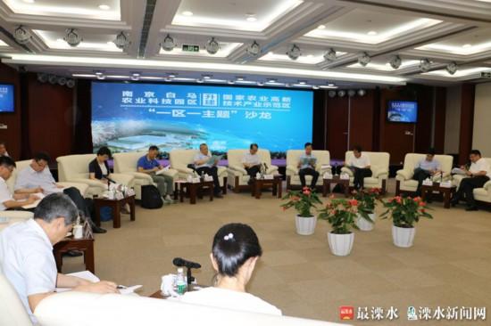南京溧水白马园区:全力打造新时代鱼米之乡