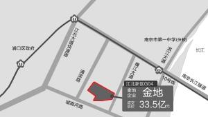 南京江北新区地块拍出33.5亿 将配建国际高中