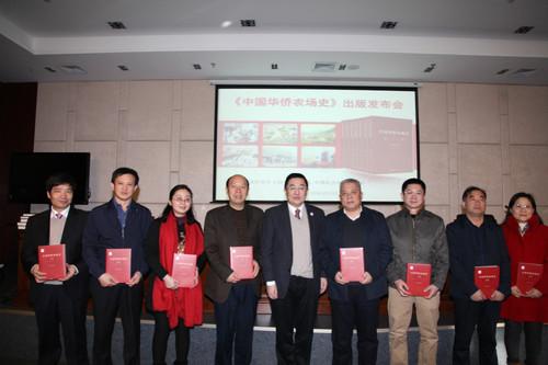 中國僑聯副主席喬衛向各省僑聯僑辦代表贈書
