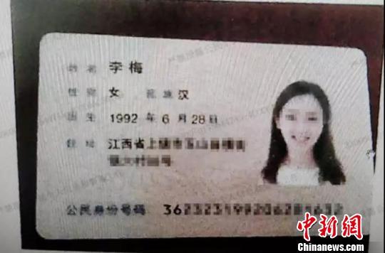破获一年女表情是男儿身浙江柯桥相识一起交偷狗网友包的图片