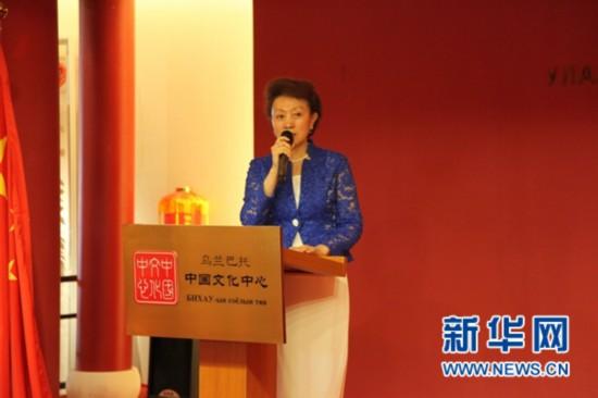 """中国""""甘肃文化周""""在蒙古国首都乌兰巴托开幕"""